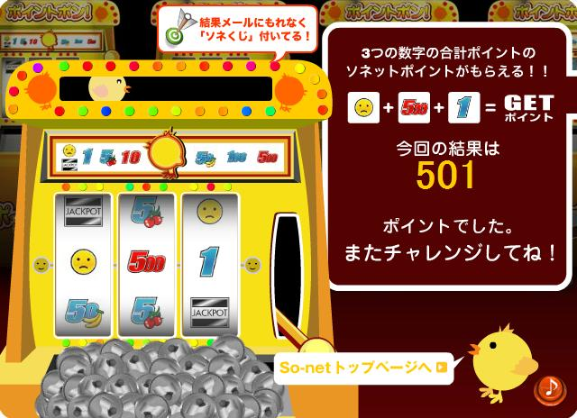 point-pon-04-25.jpg