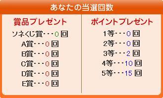 sonekuji-bg-04-29.jpg