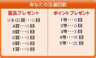 sonekuji-bg-05-27.jpg