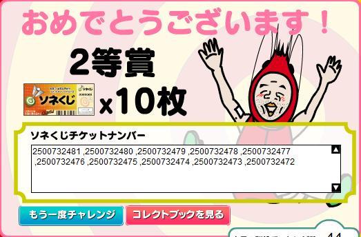 sonekuji-turi-03-25-3.jpg